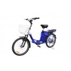 VEGA-JOY-(Blue)-1-228x228