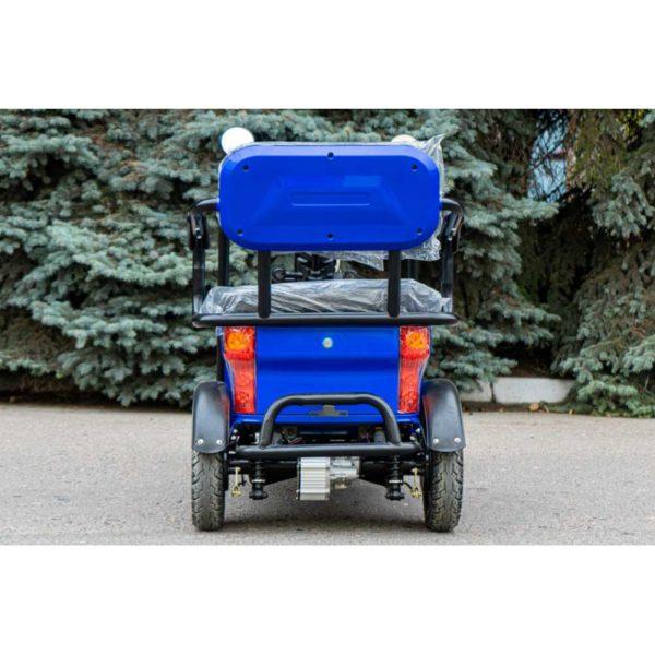 VEGA_HELP_650(blue)-4-800x800